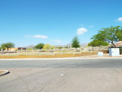 Fountain Hills Residential Lots & Land For Sale: 16741 E Glenbrook Boulevard