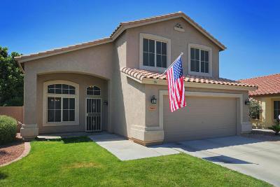 Glendale AZ Single Family Home For Sale: $333,000