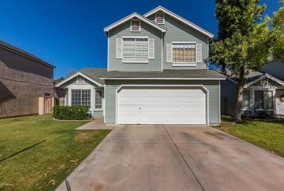 Single Family Home For Sale: 221 S Rush Circle E