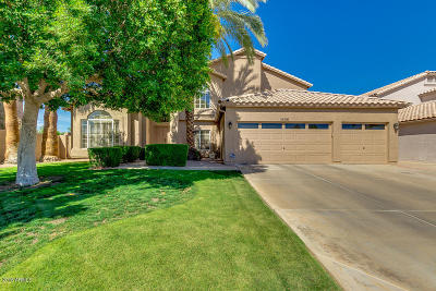Gilbert Single Family Home For Sale: 1806 W Redfield Road