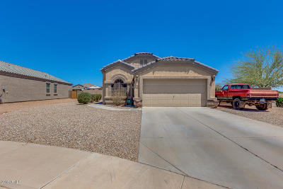 Casa Grande Single Family Home For Sale: 1888 E Aztec Court