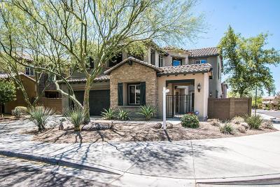 Phoenix Single Family Home For Sale: 3807 E Quail Avenue