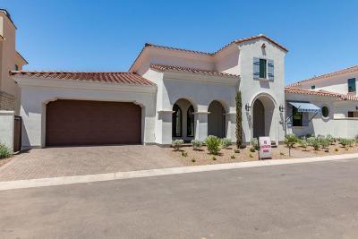 Phoenix Single Family Home For Sale: 3934 E Crittenden Lane