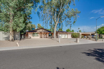 Phoenix Single Family Home For Sale: 15049 N 5th Street