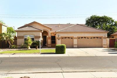 Gilbert Single Family Home For Sale: 1498 E Aspen Avenue