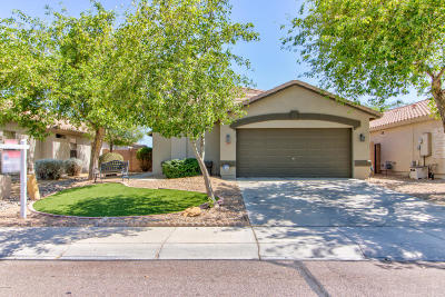 Peoria Single Family Home UCB (Under Contract-Backups): 9331 W Harmony Lane