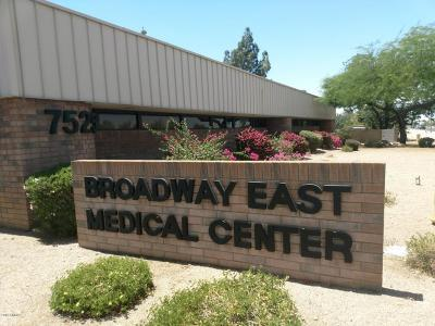 Mesa Commercial Lease For Lease: 7525 E Broadway Road #8