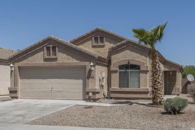 El Mirage AZ Single Family Home For Sale: $195,850