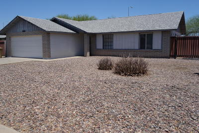Peoria Single Family Home For Sale: 8531 N 83 Drive