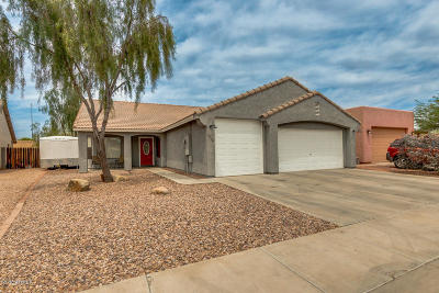 Glendale AZ Single Family Home For Sale: $280,000