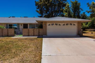 Sun City Single Family Home For Sale: 15004 N Boswell Boulevard