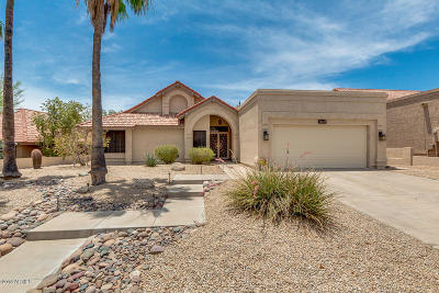 Phoenix Single Family Home For Sale: 15232 S 36th Place