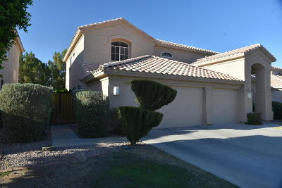 Tempe Single Family Home For Sale: 448 W Larona Lane