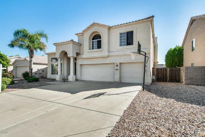 Glendale AZ Single Family Home For Sale: $399,900