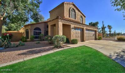 Phoenix Single Family Home For Sale: 4101 E Mercer Lane