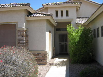 El Mirage Single Family Home UCB (Under Contract-Backups): 12858 W Rosewood Drive