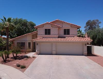 Glendale AZ Single Family Home For Sale: $347,500
