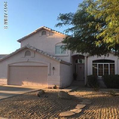 Gilbert Single Family Home For Sale: 300 W Baylor Lane