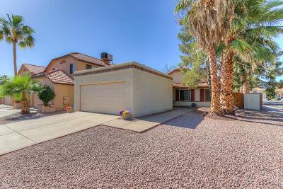 Single Family Home For Sale: 936 E Gila Lane