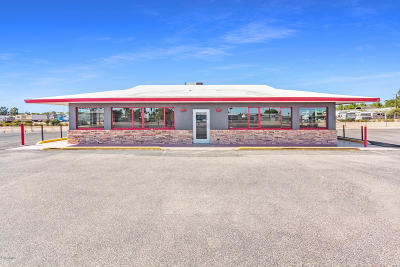 Commercial For Sale: 7744 E Main Street
