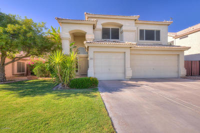 Tempe Single Family Home UCB (Under Contract-Backups): 680 W Minton Drive