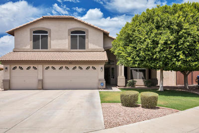 Chandler Single Family Home For Sale: 1822 S Brentwood Place