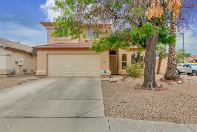Gilbert Single Family Home For Sale: 583 E Kyle Drive