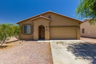 Laveen Single Family Home For Sale: 7319 W Maldonado Road