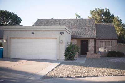 Phoenix Single Family Home For Sale: 748 E Plute Avenue
