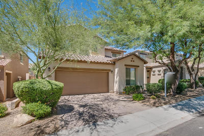 Phoenix Single Family Home For Sale: 2342 W Tallgrass Trail