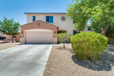 Sun City West Single Family Home For Sale: 12319 W Villa Hermosa Court