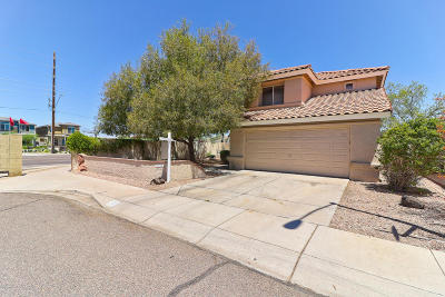 Phoenix Single Family Home For Sale: 3204 E Laurel Lane