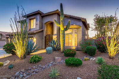 Cave Creek Single Family Home UCB (Under Contract-Backups): 31446 N 53rd Street