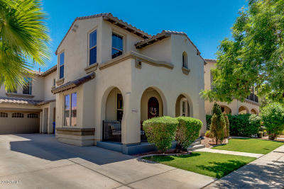 Surprise Single Family Home For Sale: 15443 W Windrose Drive