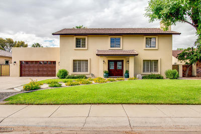 Phoenix Single Family Home For Sale: 538 W Las Palmaritas Drive