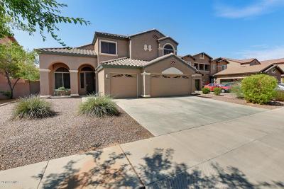 Surprise AZ Single Family Home For Sale: $329,000