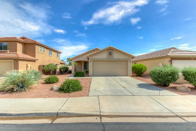 Surprise AZ Single Family Home For Sale: $199,000
