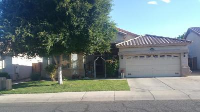 El Mirage Single Family Home For Sale: 12931 W Surrey Avenue