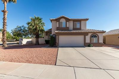 Gilbert Single Family Home For Sale: 615 W Amoroso Drive