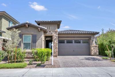 Phoenix Single Family Home For Sale: 4716 E Casitas Del Rio Drive