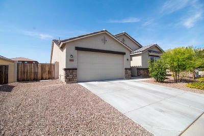 Waddell Single Family Home For Sale: 18331 W Turquoise Avenue