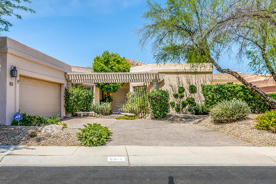 Phoenix Single Family Home For Sale: 2512 E Carol Avenue