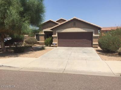 Laveen Single Family Home For Sale: 5430 W Magdalena Lane