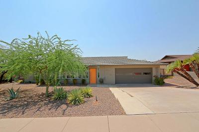 Phoenix Single Family Home For Sale: 6810 N 24th Place