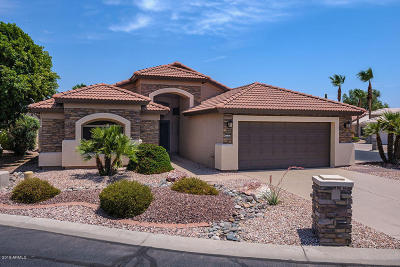 Goodyear Rental For Rent: 3103 N 150th Avenue