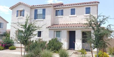 Gilbert Single Family Home UCB (Under Contract-Backups): 6354 S Forest Avenue