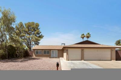 Single Family Home For Sale: 2410 N Longmore Street