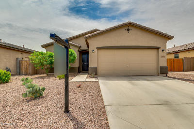 Queen Creek Single Family Home For Sale: 2295 W Farrier Way