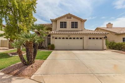Gilbert Single Family Home For Sale: 1277 N Layman Street