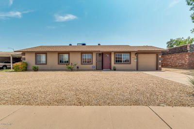 Phoenix Single Family Home For Sale: 3317 E Bloomfield Road